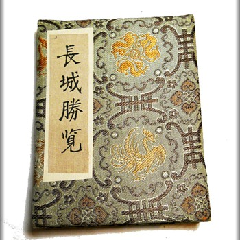 Small Book with Ink & Water Color Scene ( That Folds out ) Real Artwork - Asian