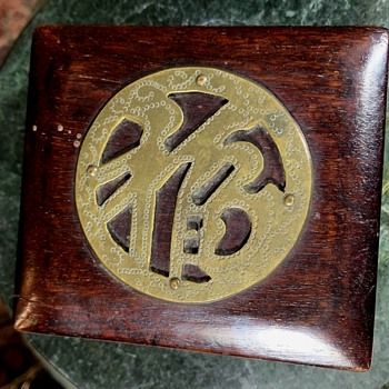 Zitan Box? with Brass Plaque - Asian