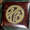 Zitan Box? with Brass Plaque