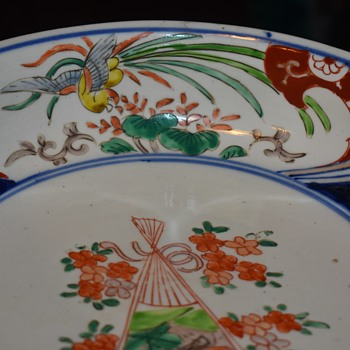 Very Large Imari Bowl with Phoenixes, a Fan, Flowers and Cranes - Asian
