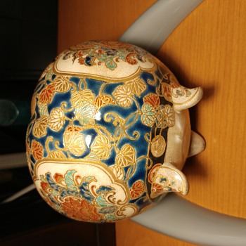 A small and lovely vase or incense burner?