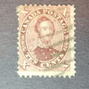 1859 Canada Stamp - Ten Cents - Scott Number 17