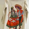Vintage Mexican Jacket