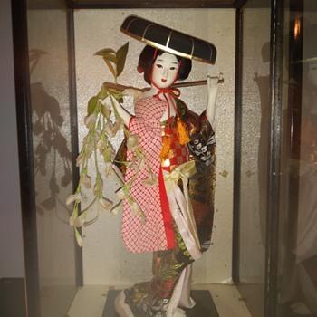 Nishi dolls  - Asian