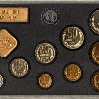 1979 - USSR Mint Coin Set - World Coins