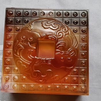 Amber Paperweight (two new pics) - Art Glass