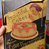 1940s Cake Decorator?