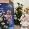 more of grandma dolls