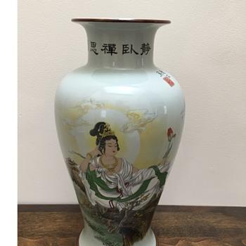 Chinese vase of Guan Yin? - Asian