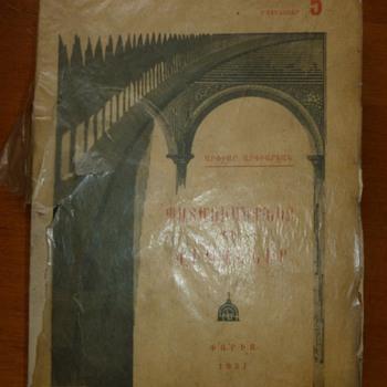 3 Antique Armenian Books - Books