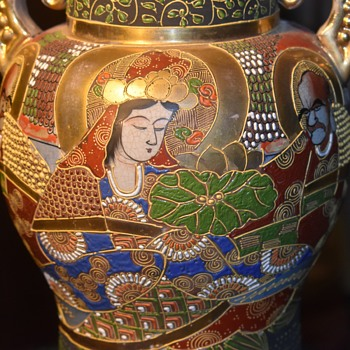 Large Satsuma Moriage [?] Vase - Asian