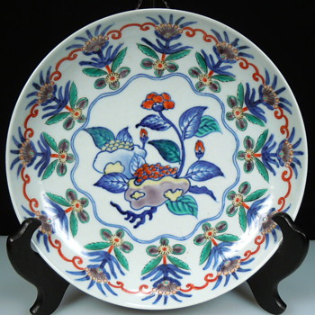 Unusual mark on Asian plate  - Asian