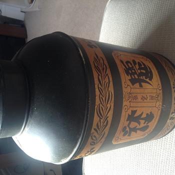 Tea canister - Asian