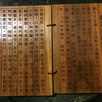 Wooden Buddhist Text?