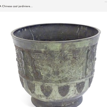 Bronze Eastern censor possibly Chinese 9 inches high 11 wide  - Asian