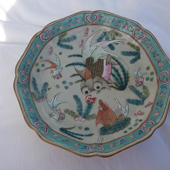 More Pictures of Chinese Bowl