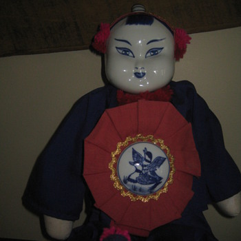 Doll from Communist China - Dolls