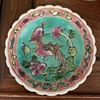 Two Small Plates - possibly Peranakan