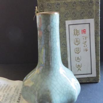 Reproduction Chinese Celadon Crackle Glaze Vase - Asian