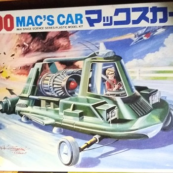 Joe 90 drives a fun little flying car! - Model Cars