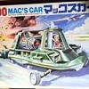 Joe 90 drives a fun little flying car!