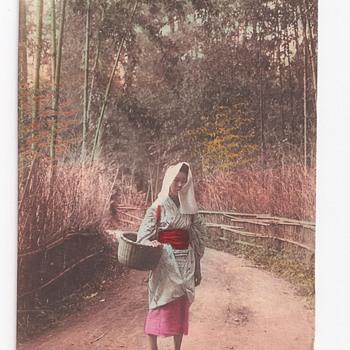 1912 Postcard  - Postcards