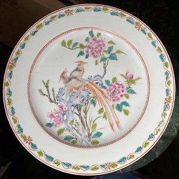 Japanese Plate circa 1840 - Asian