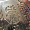 The Rolls Razor  1927 patent