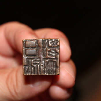 Unknown Metal coin plate ? Old.....Ancient? Foreign?  - World Coins