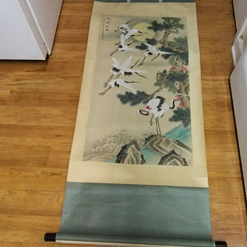 ASIAN SCROLL PAINTING - Asian