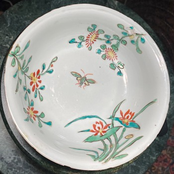 Unusual Chinese Bowl - Asian