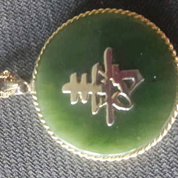 Jade Pendant with gold writing. Translation and history if known? - Asian
