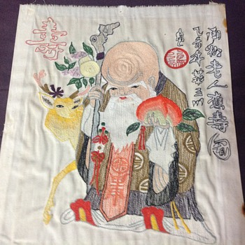 embroided picture. - Asian