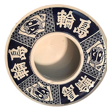 Japanese Porcelain?????? - Pottery