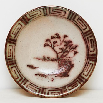 Asian-Style Dish, Hjorth Pottery (Denmark), 1920's - Pottery
