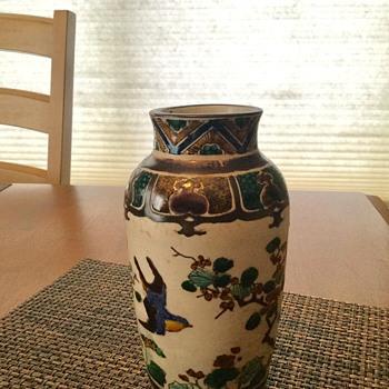 Old Chinese? Vase
