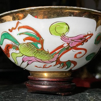 MCM Chinese Bowl - Asian
