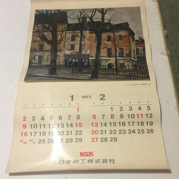 Estate Find Asian poster Calendar from 1972 any info Appreciated  - Paper