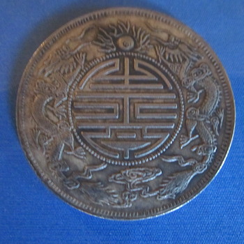 big chinese coin