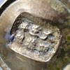 Ming period brass vase?