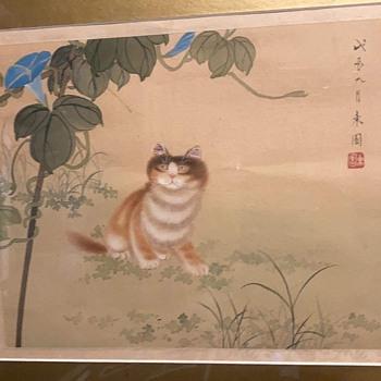 Japanese watercolor  - Fine Art