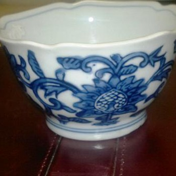 AAsian small bowl