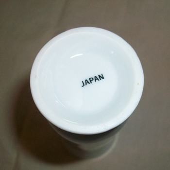 SMALL VASE - China and Dinnerware