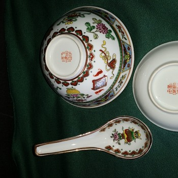 Japanese Porcelain Bowl and spoon set