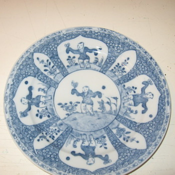 Plate from Orient ??