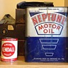 Kenlube Kendall Grease Can and Neptune Motor Oil Can