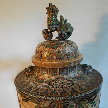 Asian Urn - Asian