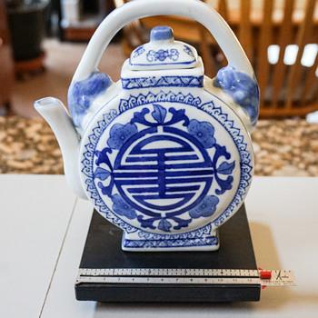 Mystery Tea Pot - Kitchen