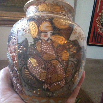 Asian, Very Old Small Covered Pot or Small Urn, paint and texture amazing - Asian