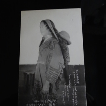 Four photo postcards of Ainu people - Postcards